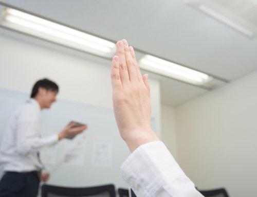 起業セミナーの効果的な活用方法