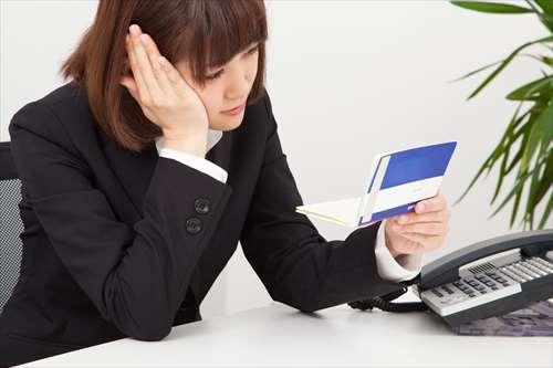 借金解決の方法
