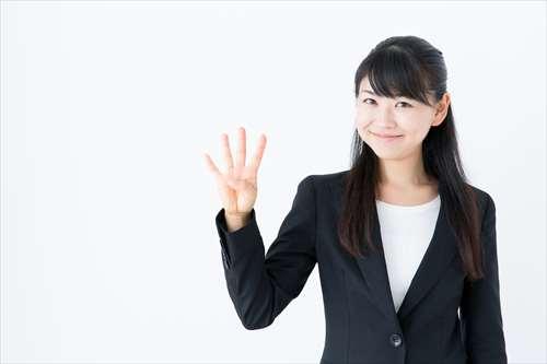 儲かる仕事を手に入れるための3ステップ