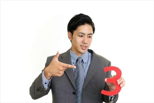3.ダイレクトレスポンスマーケティングの事例を3つ紹介!