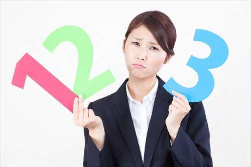 マイナンバー制度と副業の関係は? 3つのポイント