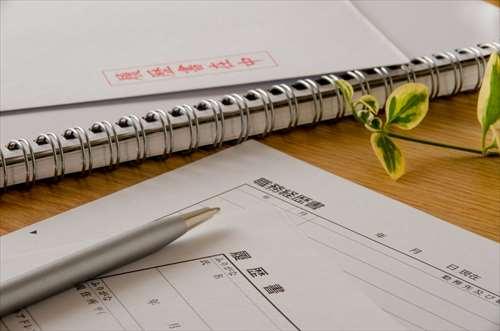 4.内職の求人|ハローワークからネット・チラシまで比較